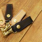 Collar stitch keychain