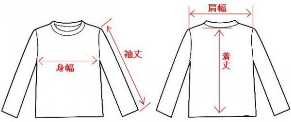 Tシャツ/カットソー類のサイズ計測