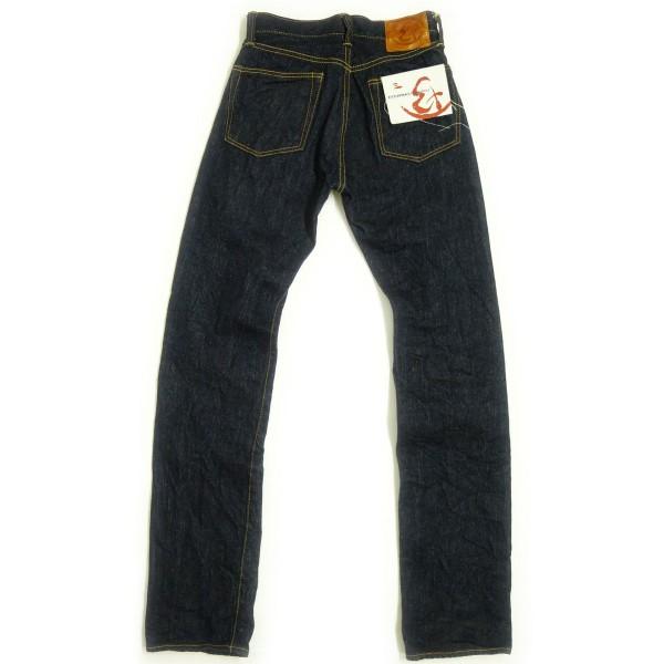 エターナル811 5ポケットジーンズ